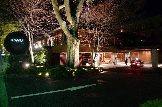 Hyatt Regency Kyoto entrance