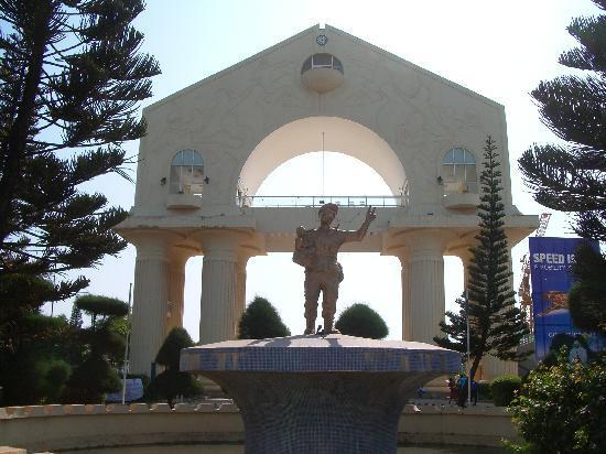 Banjul, Gambia: Arch