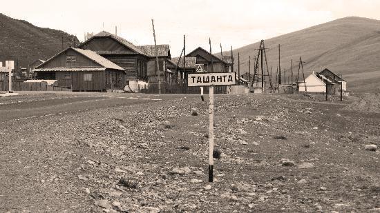 Tashanta