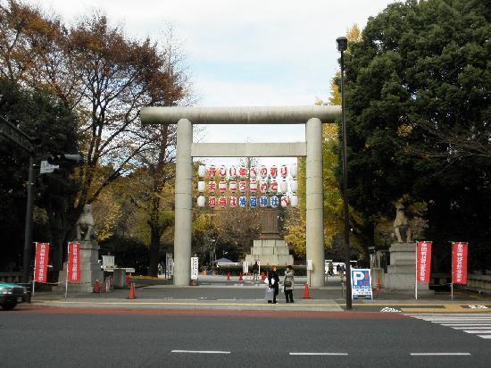 ศาลเจ้ายาสุคุนิ: 新年の準備がされています。