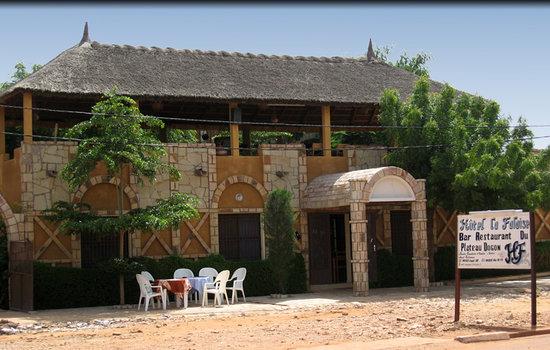 Bandiagara, มาลี: Entrée de l'hotel - The hotel's entrance