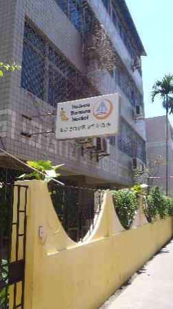 Haikou Banana Hostel : outside view