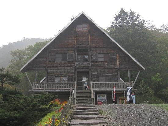 Imakane-cho, Japón: 威厳のある山小屋。下階は食事処、上階が宿泊部屋になっています