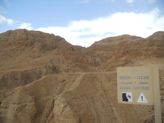 Qumran Caves : Qumran: background scenery