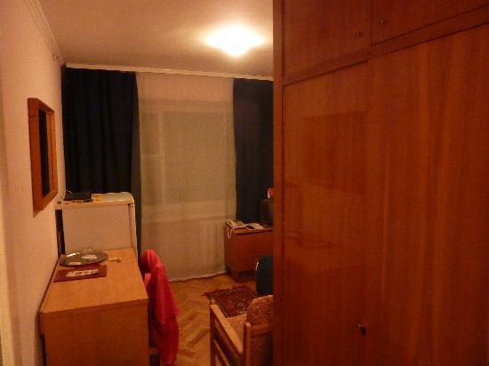 Slavutych Hotel : Zimmer