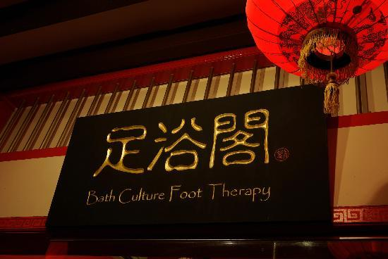 Chinatown, Singapore: Bath Culture Foot Therapy