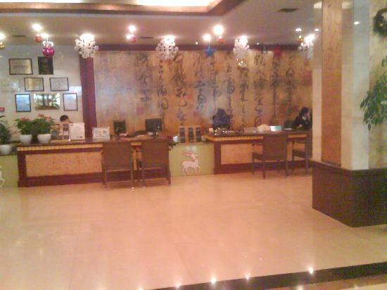 FX Hotel Suzhou Guanqian: フロント