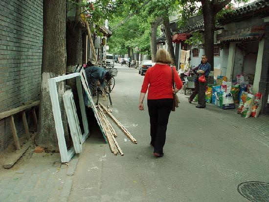 Hotel Cote Cour Beijing: Roaming the hutong