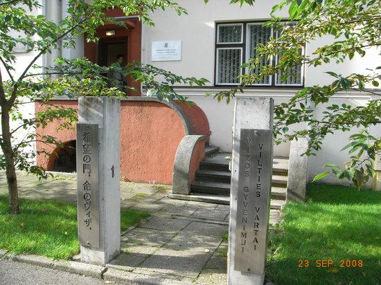 Kaunas, Lithuania: 杉原千畝記念館入り口
