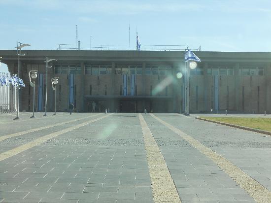 Knesset (Parliament) : Knesset: exterior of building