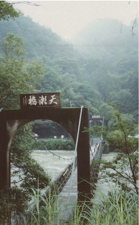 Uji, Nhật Bản: 右岸から見た吊り橋