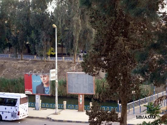 Deir Ezzor, Syria: Aussicht aus dem Fenster