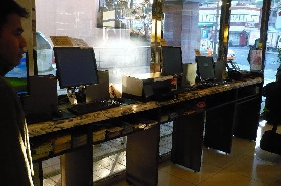 Toyoko Inn Seoul Dongdaemun: Free Internet access in the Lobby