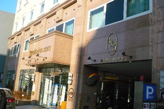 Toyoko Inn Seoul Dongdaemun: Hotel facade