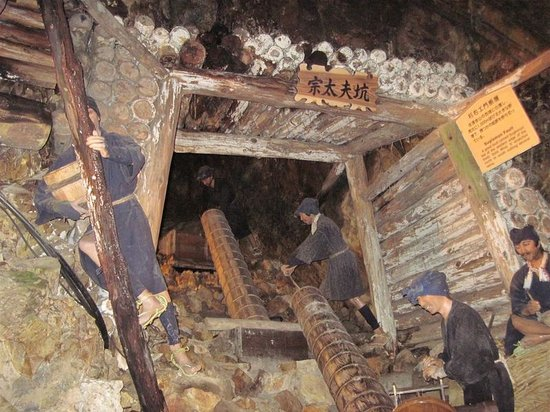Historic Relic Sado Gold Mine