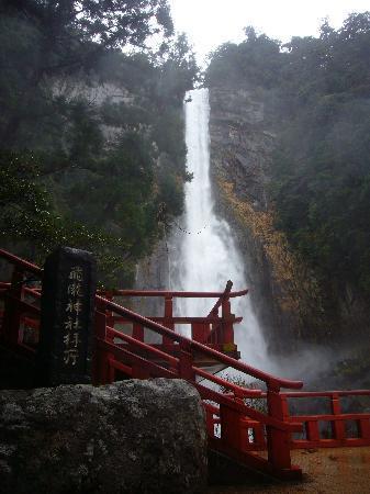 Nachi Mitaki Falls: 那智大滝