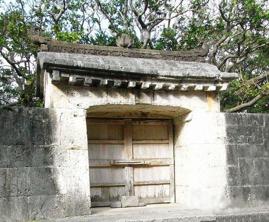 Sonohyan Utaki Stone Gate