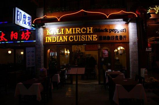 kali mirch(black pepper)indian cuisine