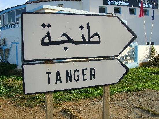 Ταγγέρη, Μαρόκο: TANGER