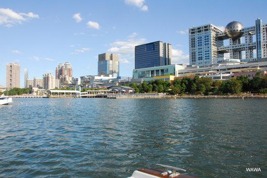 Tokyo Cruise (Sumida River)