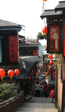 Xinbei, Taiwan: 阿妹茶楼