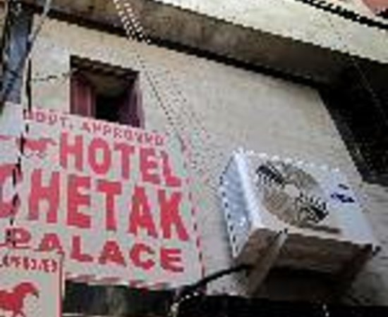 Hotel Chetak Palace Thumbnail