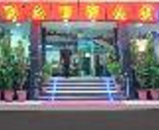 Hotel Raunak International: Hotel Raunak International Thumbnail