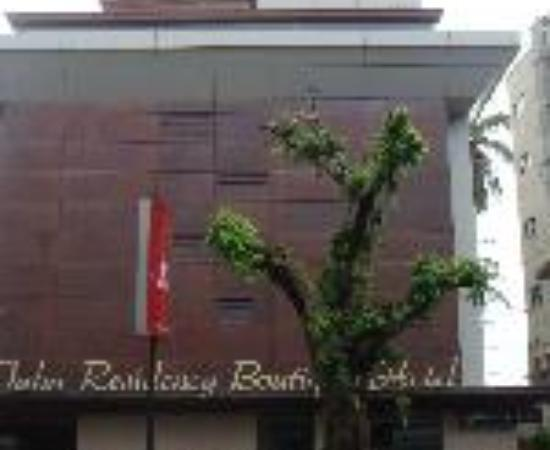 Juhu Residency Boutique Hotel Thumbnail
