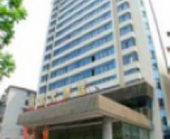 Photo of Green City Hotel Nanning