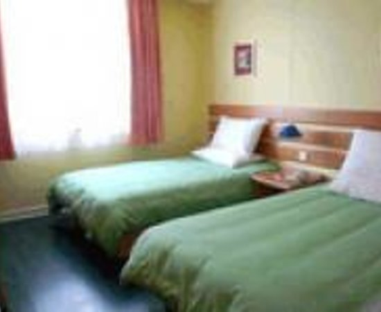 Home Inn Changchun Anda Street: Home Inn (Changchun Andajie) Thumbnail