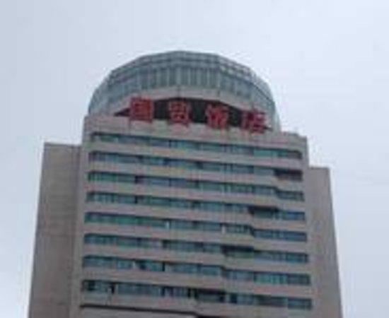 International Trade Hotel Thumbnail