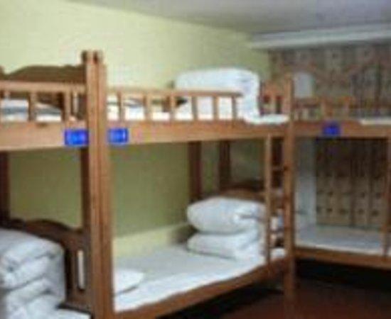 Photo of Zhida Youth Hostel Shanghai Waitan