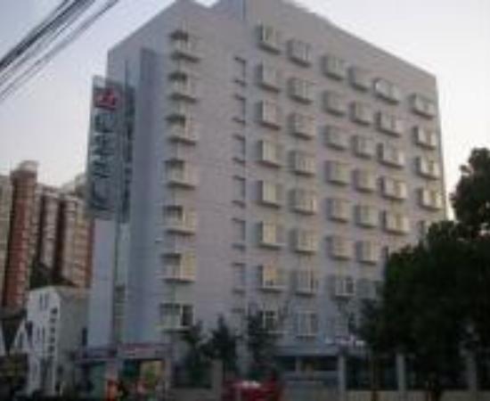 Jinjiang Inn (Shanghai Minsheng Road) Thumbnail