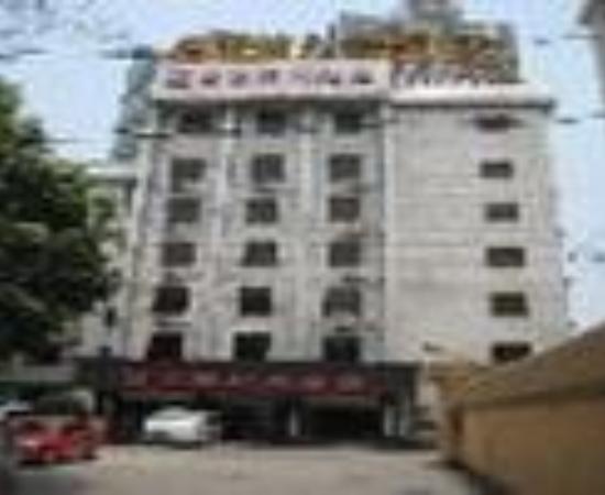 Jiangnan Zaochuan Hotel Thumbnail