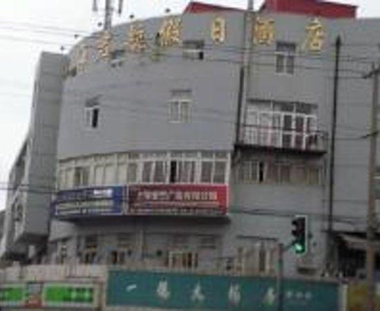 Junhang Holiday Hotel Thumbnail