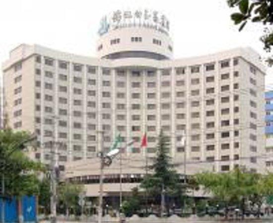 Jinjiang MetroPolo Hotel Shanghai Tongji University: Jinjiang Inn (Shanghai Tongji University) Thumbnail