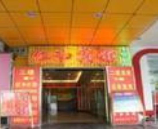 Renhe Hotel (Shanghai Juye Road) Thumbnail