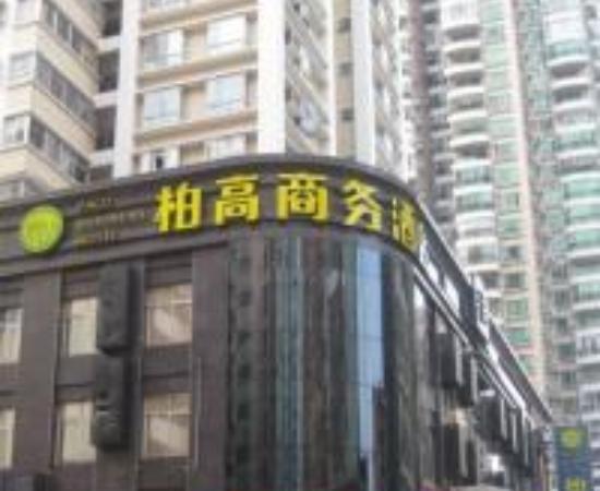 New Space Huiyuan Service Apartment: Huiyuan Service Apartment Thumbnail