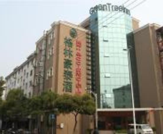 GreenTree Inn Shanghai Nanqiao Middle Renmin Road: Green Tree Inn (Shanghai Nanqiao) Thumbnail