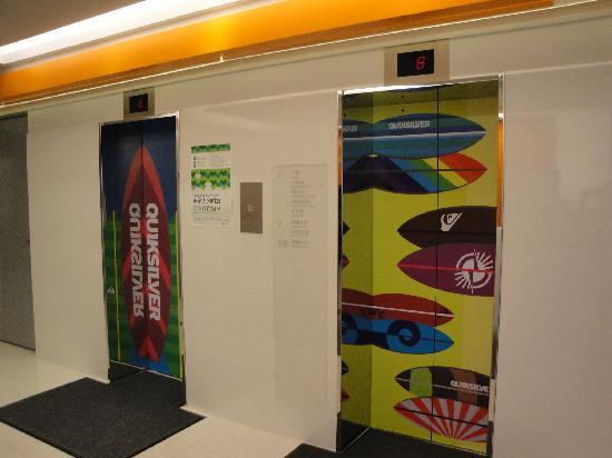 CityInn Hotel - Taipei Station Branch III: Only 2 lifts in the hotel