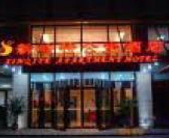 Xinqite Apartment Hotel Thumbnail