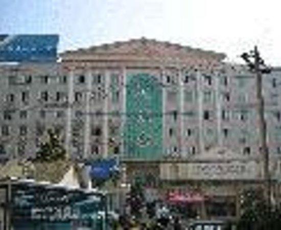 GreenTree Inn Tongling Yian North Road Caifu Square: Kaixuangong International Hotel Thumbnail
