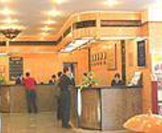 Cixi Landison Plaza Hotel: Radisson Plaza Hotel Thumbnail