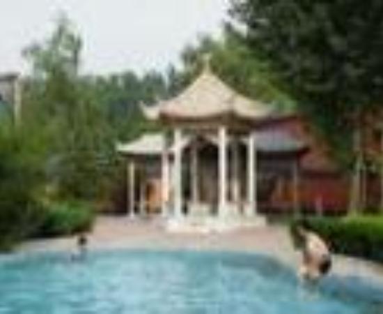 Dawu Hot Spring City Thumbnail