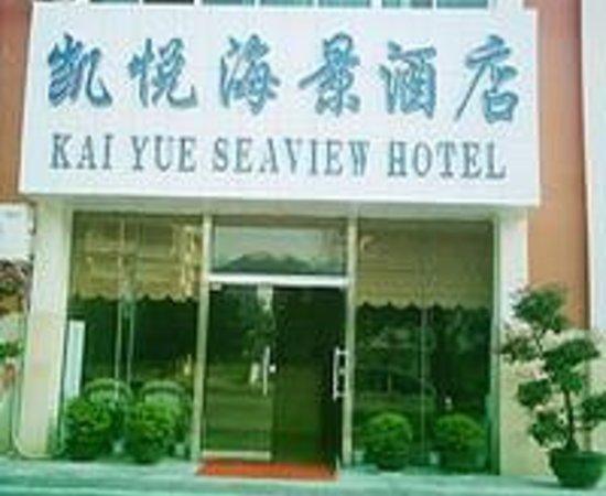 Kaiyue Haijing Hotel: Kaiyue Seaview Hotel Thumbnail