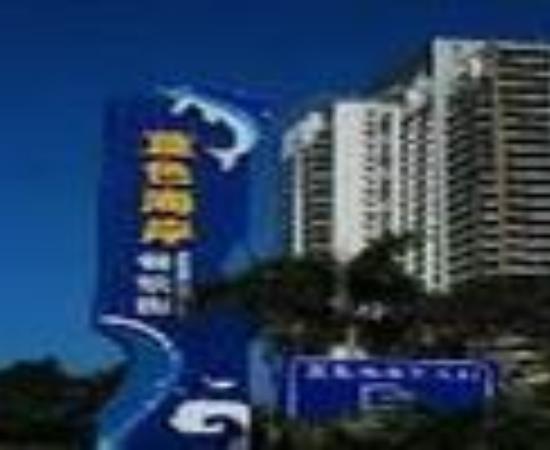 Bihai Tianqing Inn : Sunny Inn Thumbnail
