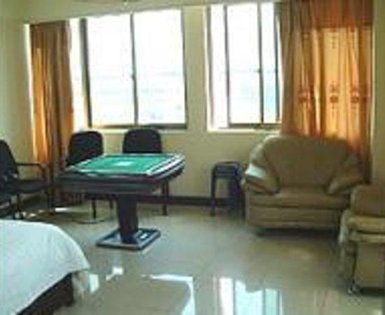 Photo of Huakun Hotel Wuhan Wutaizha