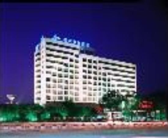 Guilin Plaza Hotel: Plaza Hotel Thumbnail