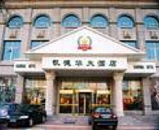 Kaidehua Hotel Thumbnail