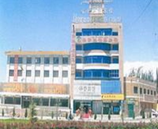 Photo of Overseas Chinese Hotel Kashi